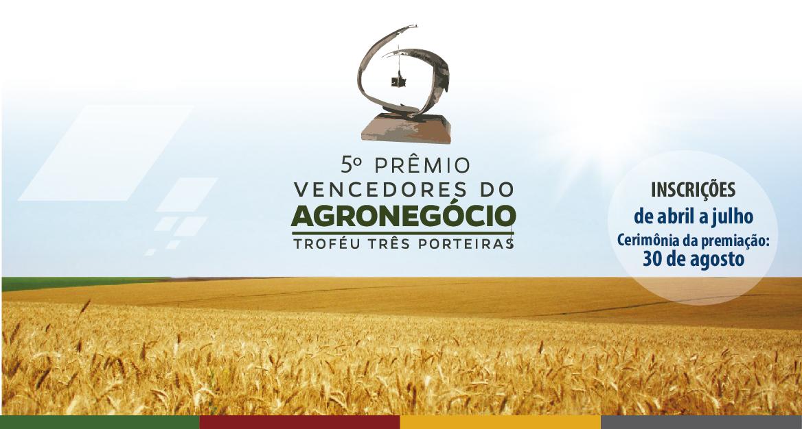 Banner_site_agro_2017_06_19-01